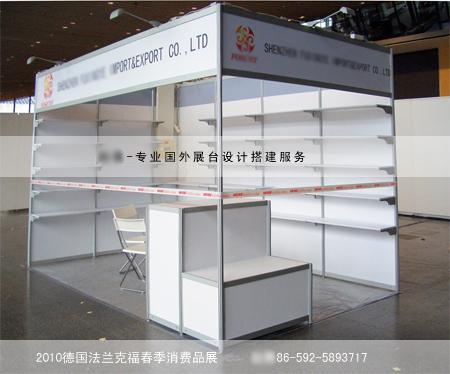 德国法兰克福消费品展展位设计搭建