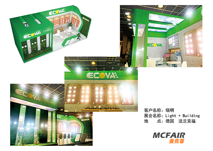 exhibition contractor,exhibition stand,Germany exhibition booth design